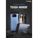 Original Spigen SGP Tough Armor Case for Samsung Galaxy S8